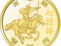 【政治経済】【記念硬貨】「1万円金貨」デザインはやぶさめ 東京五輪・パラ記念貨幣