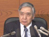 【政治経済】【日銀】大規模金融緩和から5年 黒田総裁一段と難しいかじ取りに
