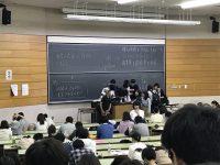 【大学・専門学校】【悲報】法政大学の学生、教授のノートを盗み見てしまう