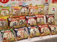 【商品】【食品】カルビーが47都道府県の地元味ポテチ 東京は「てんぷら味」