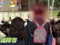 【議論】【悲報】NHK「ご覧ください。あのプリキュアショーを見ている男性は発達障害です」