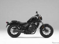 【買い物】このバイク新車60万で買うけどどうよ?