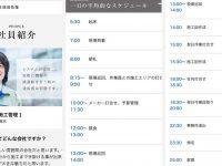 【就職・転職】日本企業「新卒辞めすぎやろ……せや!」