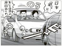 【車】【実業家】ホリエモン×ひろゆきが憂う、自動車メーカーの未来 「日本だけ置いてきぼりって状況がEVでも起きる」