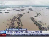 【ニュース】中国大洪水、3800万人被災wwwwwwwwwwwww