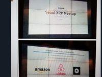 【Ripple:XRP】アマゾンリップルはよ