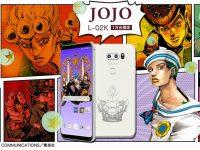 【デジモノ・ガジェット】ドコモ「ジョジョスマホ」、1万台限定で発売 12万5712円